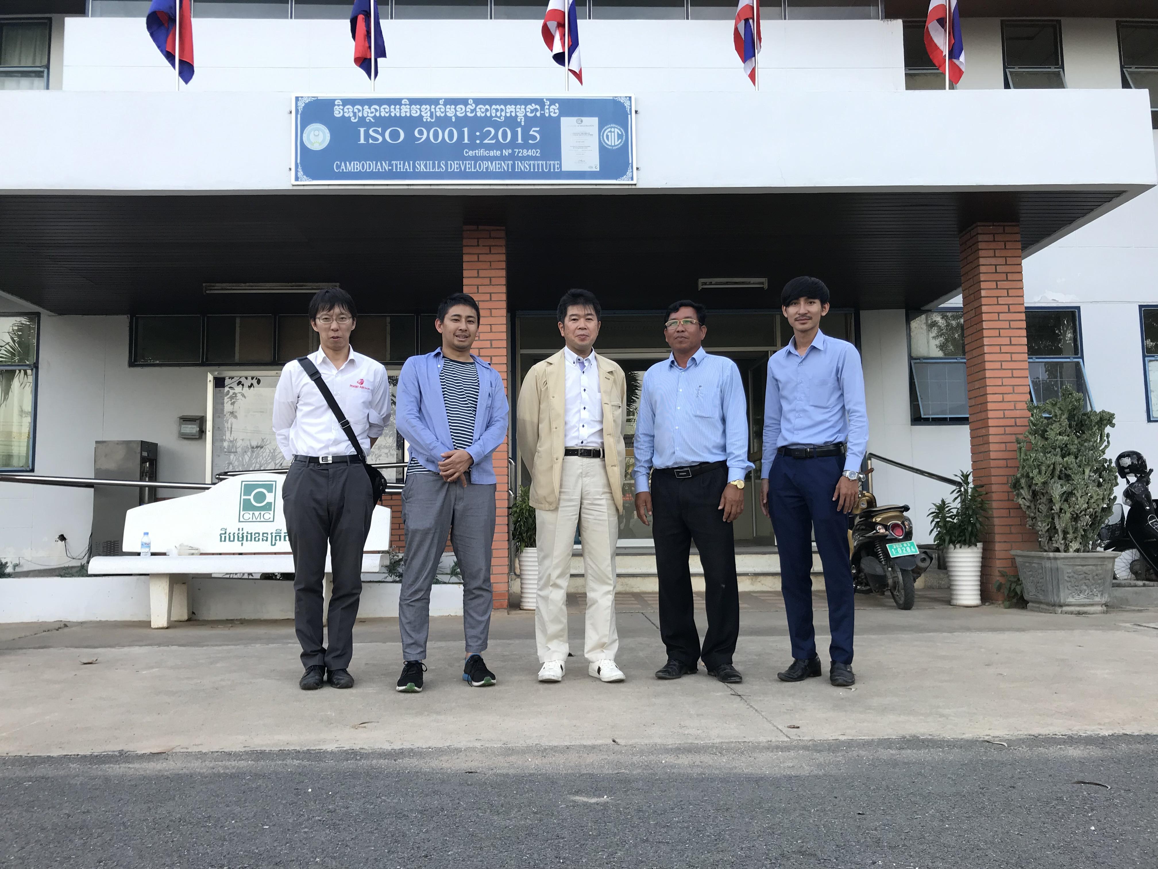 9. カンボジア-タイ 技術開発専門学校.JPEG