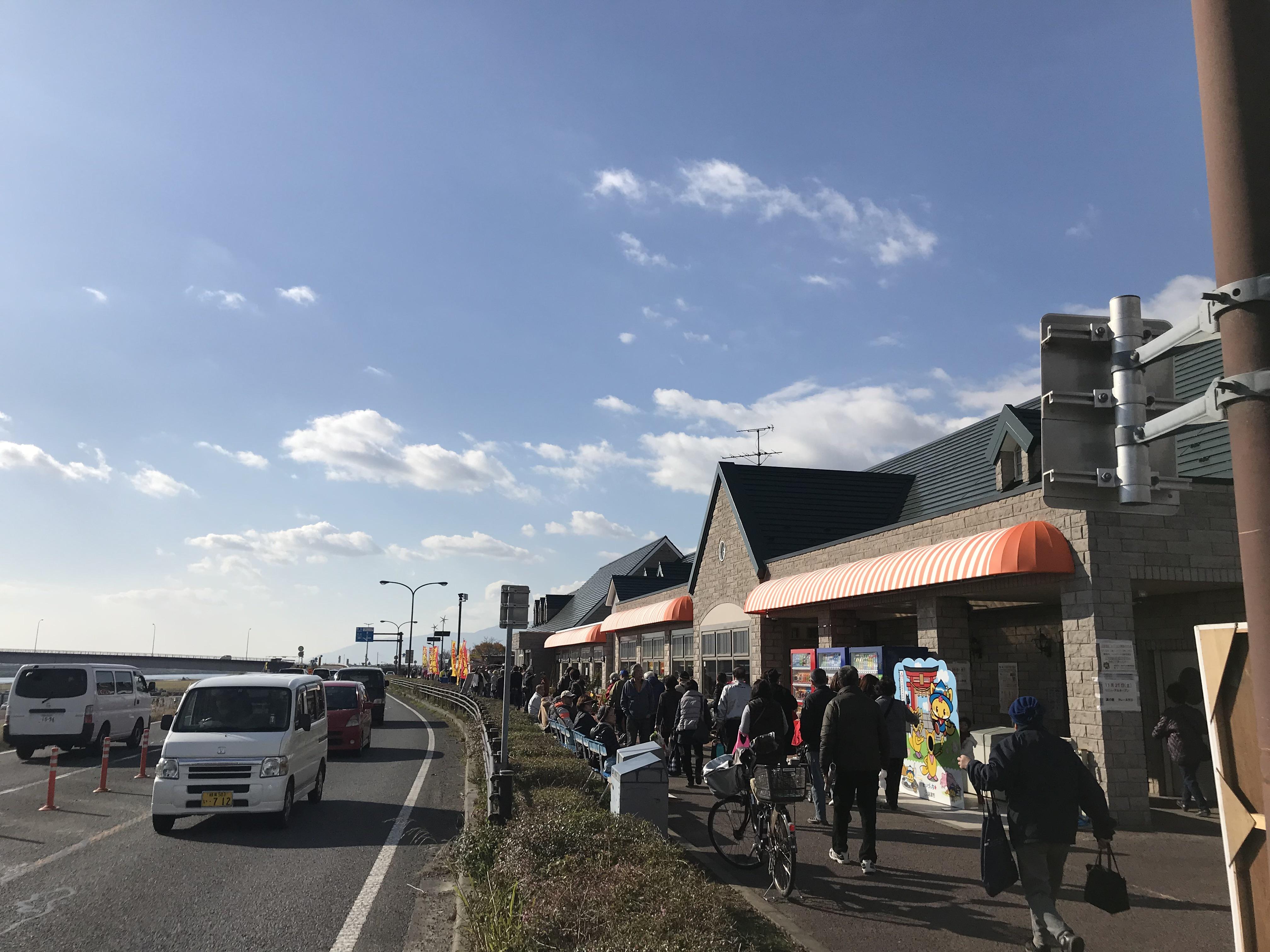 クレール平田 イベント警備