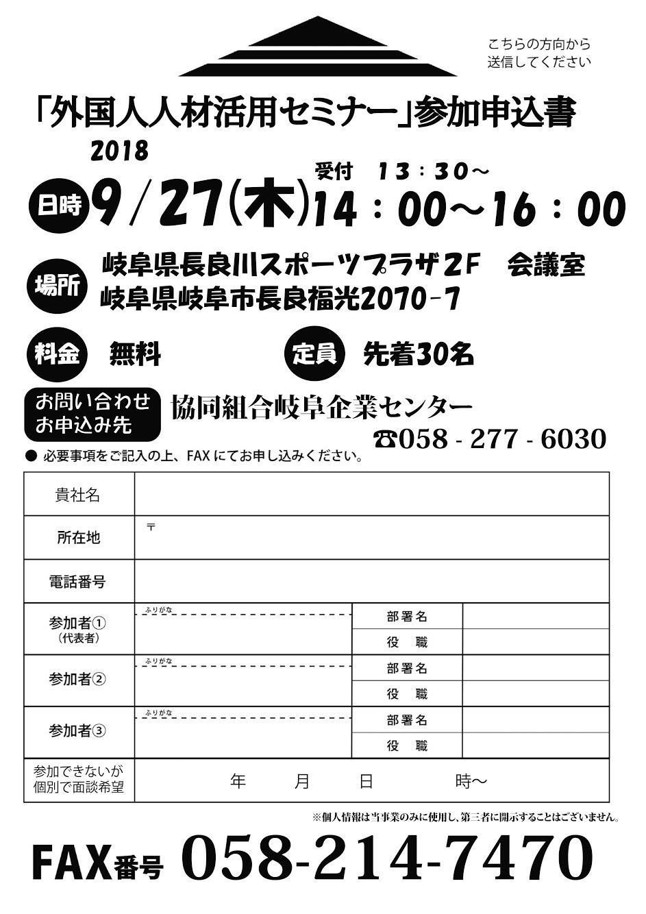 IMG_7599.jpg