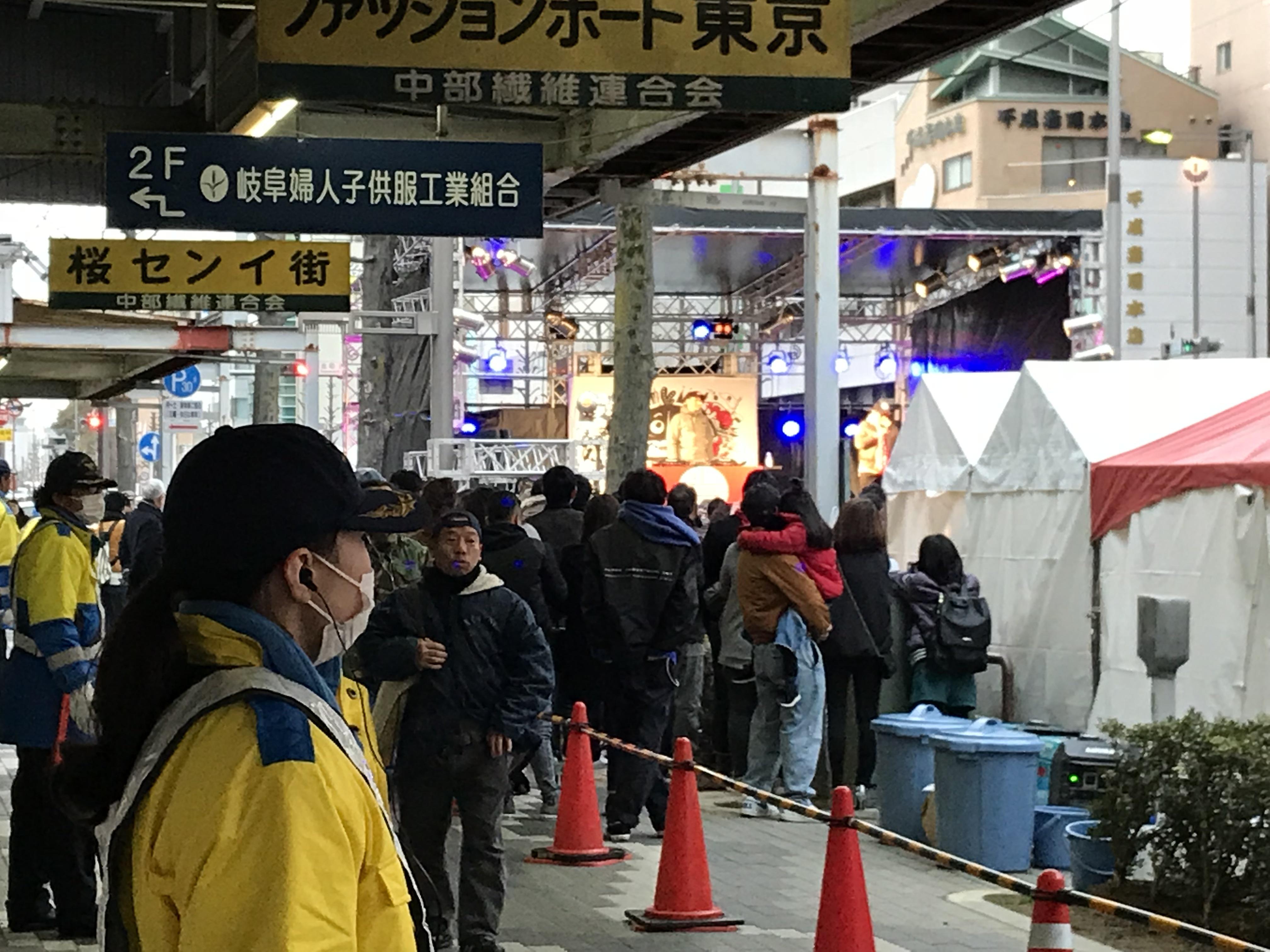 Tonya EXPO 土屋アンナ.jpg