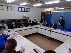1月安全衛生委員会.JPG
