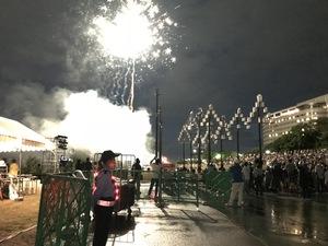 手力の火祭