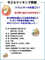 AI_1010A.jpg