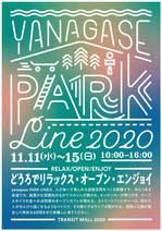20201119103519-0001.jpg