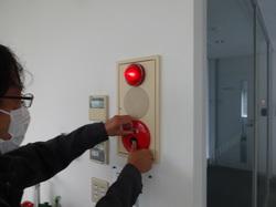 火災押しボタン点検.JPG