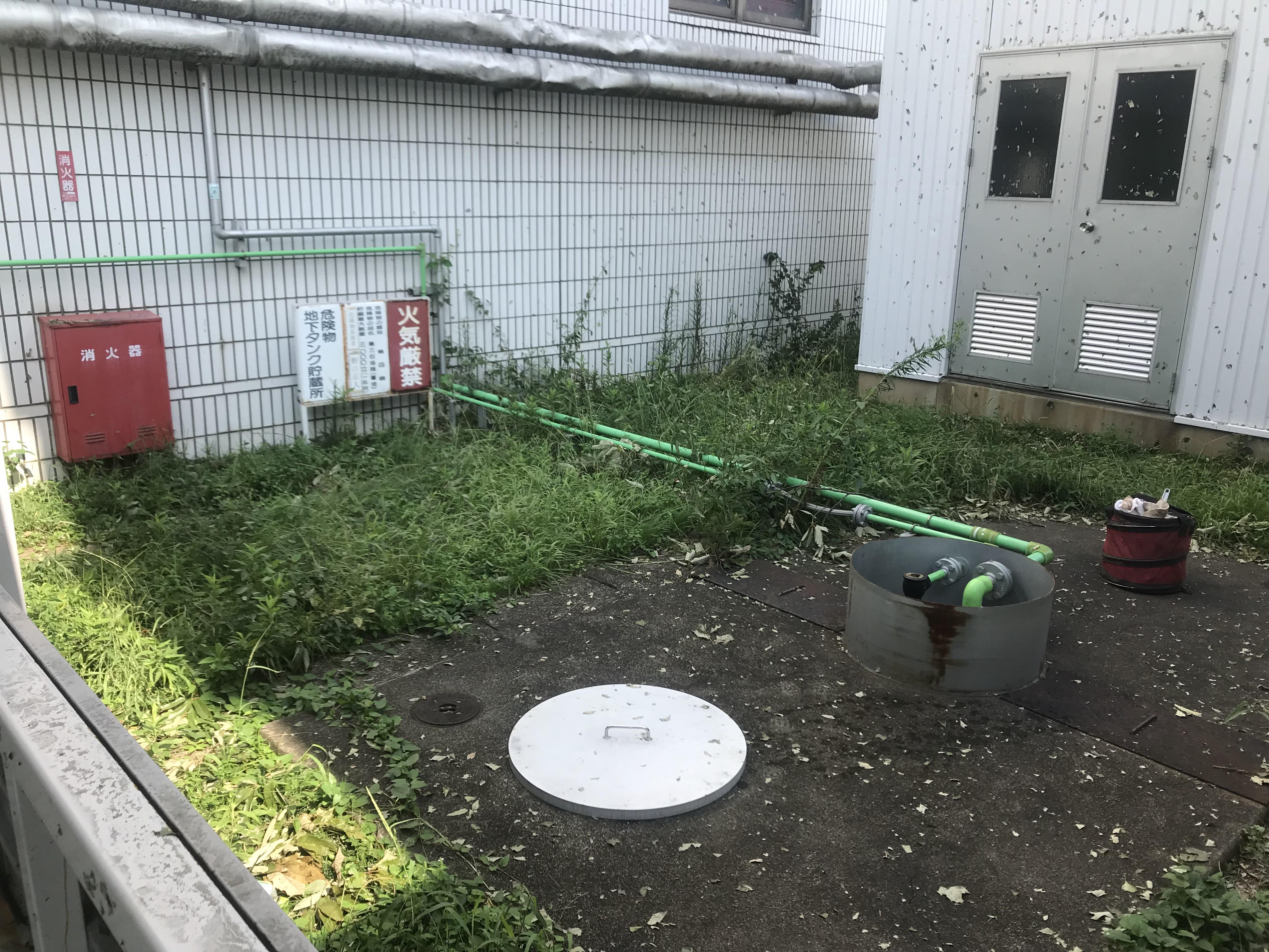 地下タンク点検.JPG