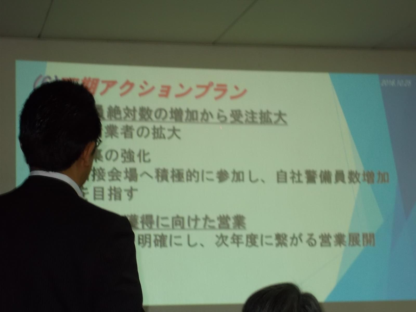 54下期キックオフ②.JPG