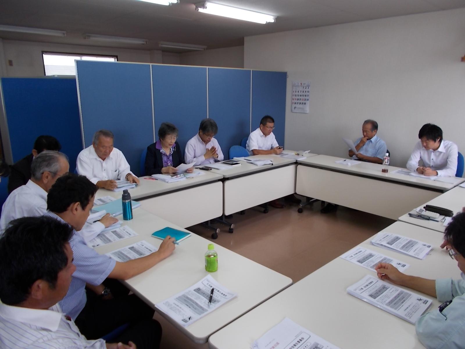 9月度 安全衛生委員会.JPG