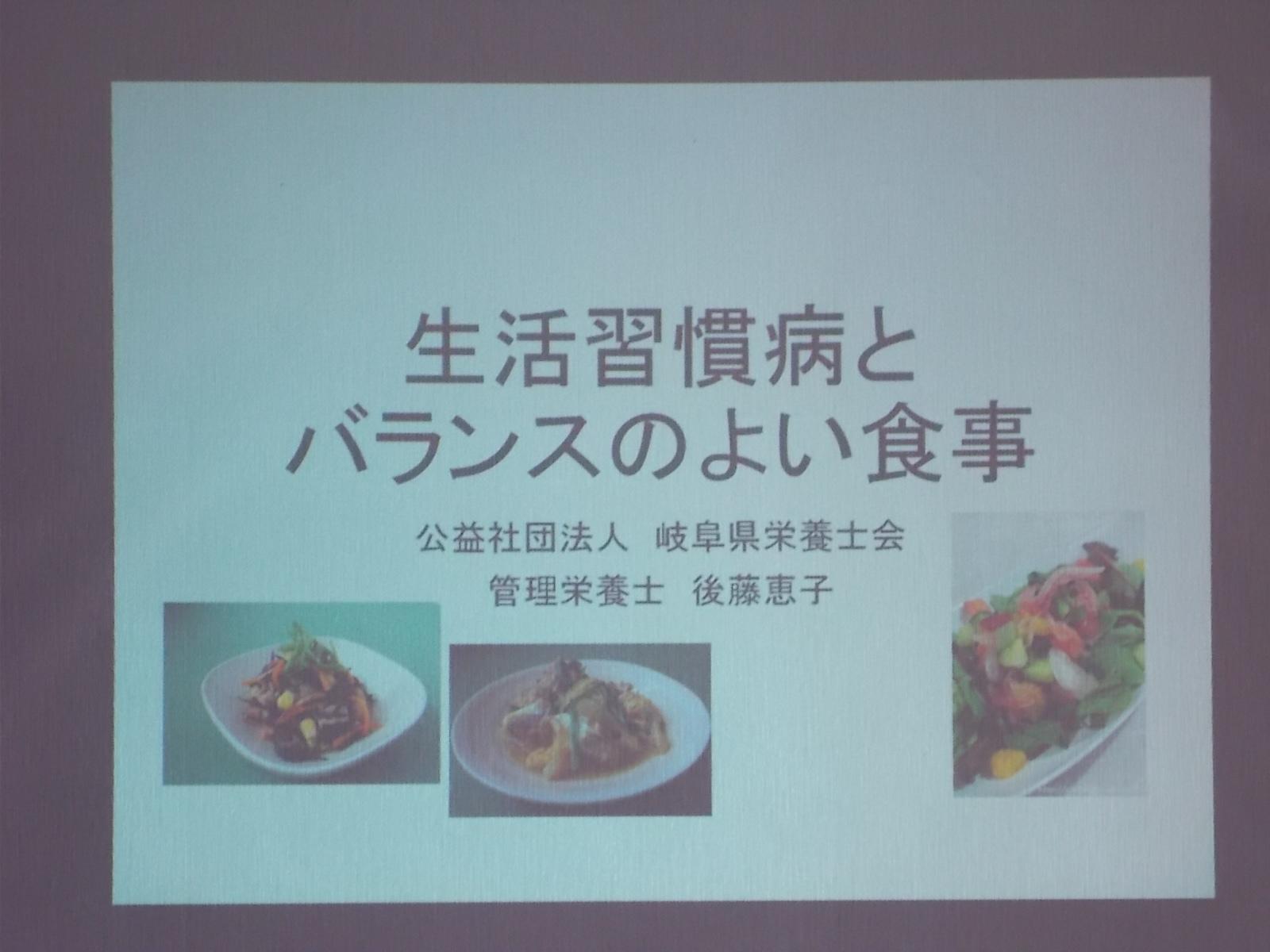 9月研修会①.JPG