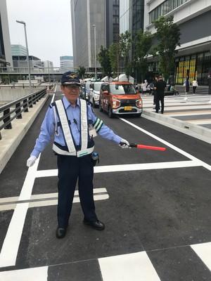 中京1.jpegのサムネイル画像