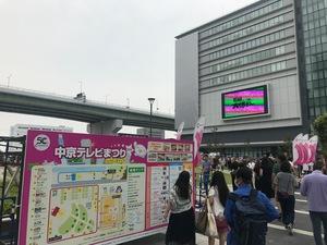 中京3.jpeg